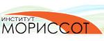 ООО «Институт по проектированию мостов, развязок, искусственных сооружений транспорта «Мориссот»