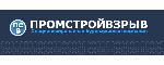 """ООО """"Промстройвзрыв"""""""