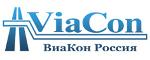 Группа компаний ViaCon