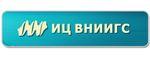 """ЗАО """"Испытательный центр ВНИИГС"""""""
